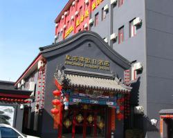 Beijing Xinghaiqi Hotel