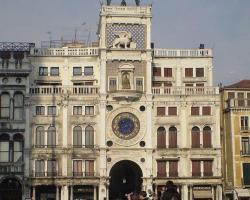 San Marco Suite Apartments
