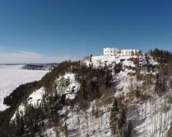 Auberge La Tourelle du Fjord