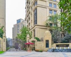Chongqing Tujia Sweetome Serviced Apartment (Xiexin Gongguan)