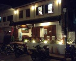 Namsok 1 Guesthouse