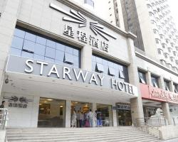 Starway Hotel Huanshi East Road