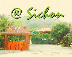 @ Sichon Resort