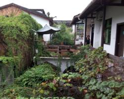 Wuyishan Shanchahua Youth Hostel