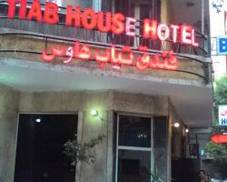 Tiab House Hotel Cairo