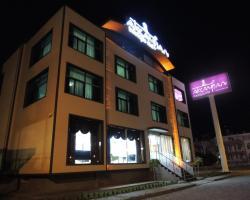 Akcayhan Hotel