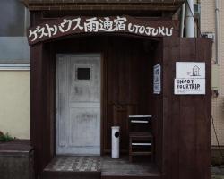 Goto Guest House Utojuku