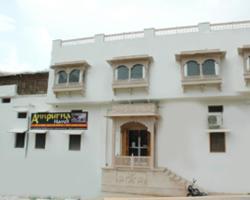 Annpurna Haveli