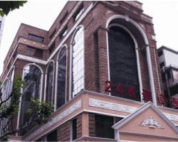 24K International Hotel - Nan Jing Road Branch