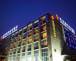 Beijing Xihua Hotel