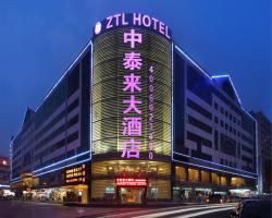 Zhong Tai Lai Hotel Shenzhen