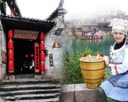 Fenghuang Zhongtian International Youth Hostel