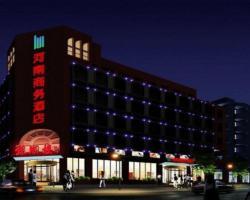 He Nan Business Hotel Beijing