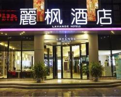 Lavande Hotel Shanghai Pudong International Airport Disney Branch
