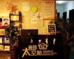 Simple Capsule Hostel Shenyang