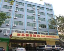 Guangzhou S&P Holiday Inn
