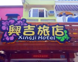Xing Ji Hotel