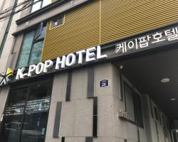K-POP Hotel Seoul Tower