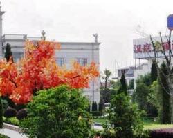 Hanting Express Shanghai Hongqiao Railway Station