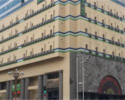 Hi Inn Harbin Centre Street