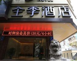 JI Hotel Guangzhou Xi Men Kou Branch