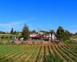 Quinta dos Vales Wine Estate