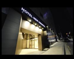 Hotel New Oriental Myeongdong