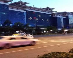 Yitel Lanzhou Hotel