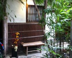 International Guest House Tani House
