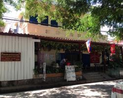 Saiylom Kemkhong Guesthouse
