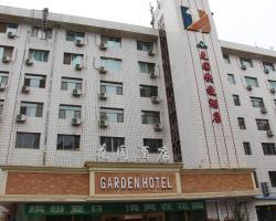 Garden Hotel Lanzhou