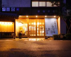 Ryokan Seiryu (Specialised in Hida beef)