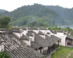 Xi Di Travel Lodge