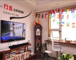 Xingzou Youth Hostel