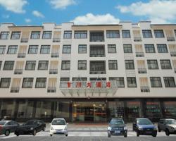 Huangshan Bai Chuan Hotel