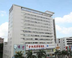 Shenzhen Kinghome Hotel