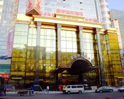 Shenyang Howden International Hotel