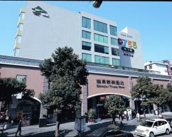 Shanshui Trends Hotel - Huaqiangbei