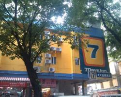 7Days Inn Guangzhou Beijing Road Subway Station