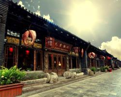 Pingyao Tianyuankui Hotel