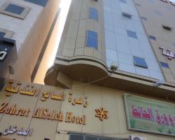 Zahrat Al Saleh Hotel