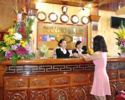 Duc Long Gia Lai 1 Hotel