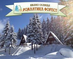 Romantica Forest Holiday Village