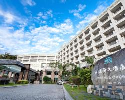 Hotel Royal Chihpin
