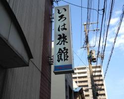 Iroha Ryokan