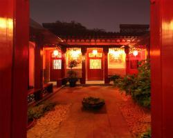 Beijing Siheju Courtyard Hotel