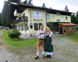 Pension Arberwald