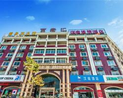 Hanting Express Changzhou West Dinosaur City