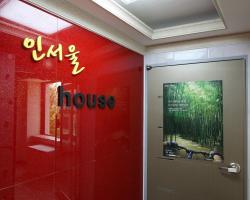 In Seoul Guesthouse