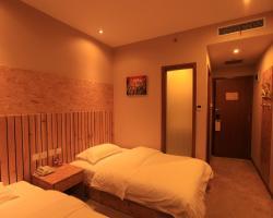 Chengde Yihao Business Hotel